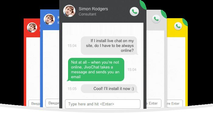 en_chat_window2